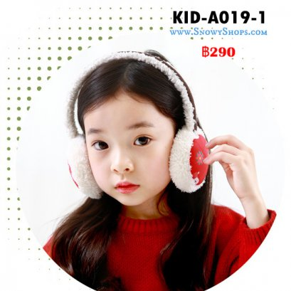 [พร้อมส่ง] [Kid-A019-1] ที่ปิดหูกันหนาวเด็กสีแดง ซับขนสีขาวน่ารักๆ ปิดห๔เด็กันหนาวได้ดีค่ะ
