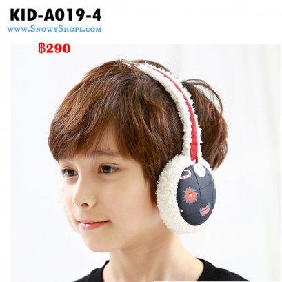 [พร้อมส่ง] [Kid-A019-4] ที่ปิดหูกันหนาวเด็กสีน้ำเงิน ซับขนสีขาวน่ารักๆ ปิดหูเด็กันหนาวได้ดีค่ะ