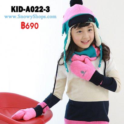 [พร้อมส่ง] [Kid-A022-3] ชุดหมวกกันหนาวเด็กสีชมพู พร้อมผ้าพันคอ และถุงมือ เข้าชุดกัน ด้านในซับขนกันหนาว (3ชิ้น)