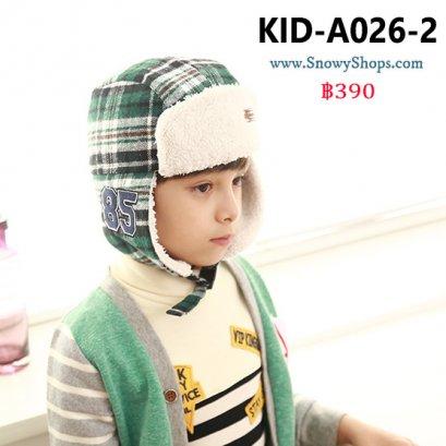 [พร้อมส่ง] [Kid-A026-2] หมวกเอสกิโมกันหนาวเด็ก ลายสก๊อตสีเขียว ด้านในซับขนนุ่มๆกันหนาวใส่ติดลบได้คะ
