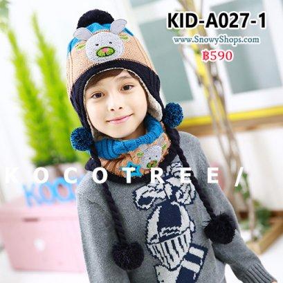 [พร้อมส่ง] [Kid-A027-1] ชุดหมวกไหมพรมผ้าพันคอกันหนาวเด็ก สีน้ำเงินลายกวาง ด้านในซับขนกันหนาว (ชุด 2 ชิ้น)