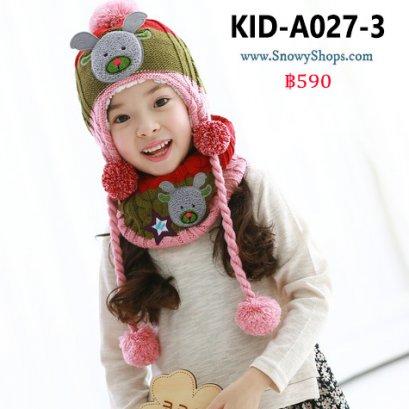 [พร้อมส่ง] [Kid-A027-3] ชุดหมวกไหมพรมผ้าพันคอกันหนาวเด็ก สีชมพูลายกวาง ด้านในซับขนกันหนาว (ชุด 2 ชิ้น)