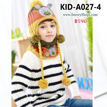 [พร้อมส่ง] [Kid-A027-4] ชุดหมวกไหมพรมผ้าพันคอกันหนาวเด็ก สีเหลืองลายกวาง ด้านในซับขนกันหนาว (ชุด 2 ชิ้น)