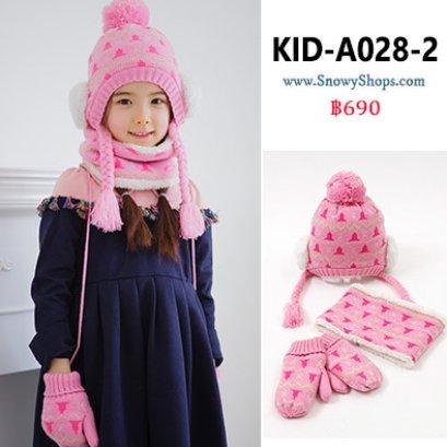 [พร้อมส่ง S] [Kid-A028-2] ชุดหมวกไหมพรมผ้าพันคอและถุงมือกันหนาวเด็ก สีชมพูลาย ด้านในซับขนกันหนาว (ชุด 3 ชิ้น)