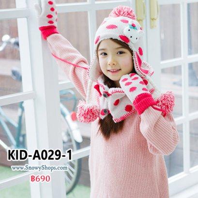 [พร้อมส่ง] [Kid-A029-1] ชุดหมวกไหมพรมผ้าพันคอและถุงมือกันหนาวเด็ก สีขาวลายจุดชมพู ด้านในซับขนกันหนาว (ชุด 3 ชิ้น)