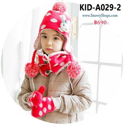 [PreOrder] [Kid-A029-2] ชุดหมวกไหมพรมผ้าพันคอและถุงมือกันหนาวเด็ก สีชมพูลายจุดขาว ด้านในซับขนกันหนาว (ชุด 3 ชิ้น)