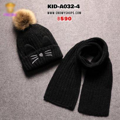 [พร้อมส่ง] [Kid-A032-4] ชุดหมวกไหมพรมผ้าพันคอกันหนาวเด็ก สีดำลายแมว ด้านในซับขนกันหนาว (ชุด 2 ชิ้น)