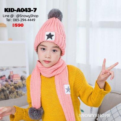 [พร้อมส่ง] [KID-A043-7] ชุดหมวกไหมพรม+ผ้าพันคอยาวกันหนาวเด็กสีชมพู ลายดาว ด้านในซับขนกันหนาว (ชุด 2 ชิ้น)