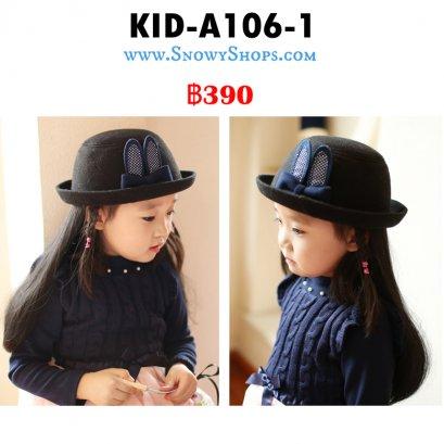 [พร้อมส่ง] [Kid-A106-1] หมวกวูลเด็กสีดำ ลายหูกระต่าย ใส่เที่ยวน่ารักมากๆค่ะ