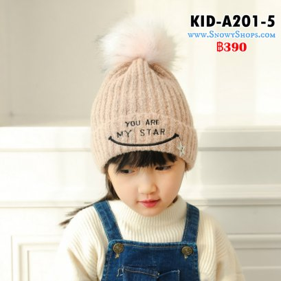 [PreOrder] [Kid-A201-5] หมวกไหมพรมเด็กสีชมพู ลาย My Star มีจุกที่หัว ใส่กันหนาวผ้าหนาอย่างดี