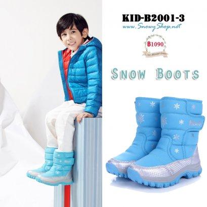 [พร้อมส่ง 27,28,29,30,31,32,33  35,36,37] [KID-B2001-3] รองเท้าบู๊ทเด็กสีฟ้า SnowBoots ใส่ลุยหิมะได้กันหนาวติดลบ