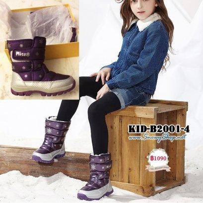 [PreOrder] [KID-B2001-4] รองเท้าบู๊ทเด็กสีม่วงผิวด้าน SnowBoots ใส่ลุยหิมะได้กันหนาวติดลบ