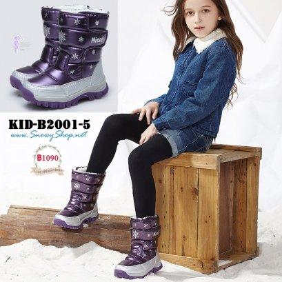 [พร้อมส่ง 28] [KID-B2001-5] รองเท้าบู๊ทเด็กสีม่วงผิวเงา SnowBoots ใส่ลุยหิมะได้กันหนาวติดลบ