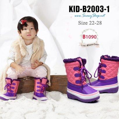[พร้อมส่ง 23,27,28] [KID-B2003-1] รองเท้าบู๊ทเด็กสีชมพูตัดม่วง SnowBoots ก้านในซับขนกันหนาว ใส่ลุยหิมะได้กันหนาวติดลบ