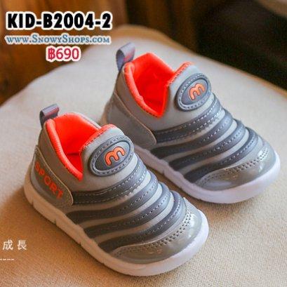 [พร้อมส่ง 21,22,23,24,25] [KID-B2004-2] รองเท้าเด็กเล็กสีเทา ผ้าเงา  ลาย M สวมใส่ง่าย ด้านในพื้นนุ่มค่ะ