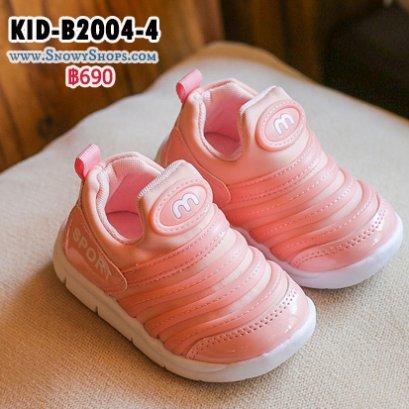 [พร้อมส่ง 21,22,23,24,25] [KID-B2004-4] รองเท้าเด็กเล็กสีชมพู ผ้าเงา  ลาย M สวมใส่ง่าย ด้านในพื้นนุ่มค่ะ