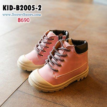 [พร้อมส่ง 33,34,35] [KID-B2005-2] รองเท้าบูทเด็กสีชมพู เชือกผูกด้านหน้า ด้านในซับขนกันหนาว