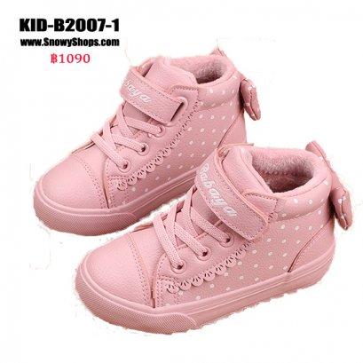 [พร้อมส่ง 18,19,20,21,24 27,32,33,34,35,36,37] [KID-B2007-1] รองเท้าบู๊ทเด็กสีชมพูลายจุด SnowBoots ด้านในซับขนกันหนาว ด้านหลังแต่งโบว์น่ารัก