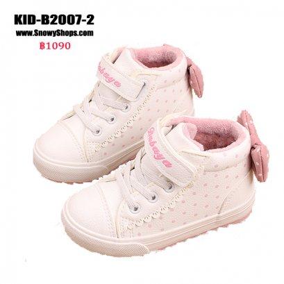[พร้อมส่ง 18,19,20,21,33,34,35,36,37] [KID-B2007-2] รองเท้าบู๊ทเด็กสีขาวลายจุดชมพู SnowBoots ด้านในซับขนกันหนาว ด้านหลังแต่งโบว์น่ารัก