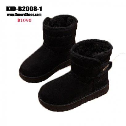 [พร้อมส่ง 26,27,28,29,31,32,33,34,36,37] [KID-B2008-1] รองเท้าบู๊ทเด็กสีดำ SnowBoots ด้านในซับขนกันหนาวหนานุ่ม ผ้าหนังกลับ ใส่กันหนาวติดลบอุ่นมาก