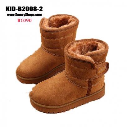 [พร้อมส่ง 26,27,32,33,34,35,36,37] [KID-B2008-2] รองเท้าบู๊ทเด็กสีน้ำตาล SnowBoots ด้านในซับขนกันหนาวหนานุ่ม ผ้าหนังกลับ ใส่กันหนาวติดลบอุ่นมาก
