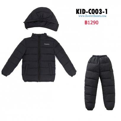 [PreOrder] [KID-C003-1] เสื้อโค้ทกันหนาวขนเป็ดด็กสีดำ มีหมวกฮู้ดถอดได้ พร้อมกางเกงกันหนาว เข้าชุดกัน ซื้อชุดนี้คุ้มเลยค่ะ