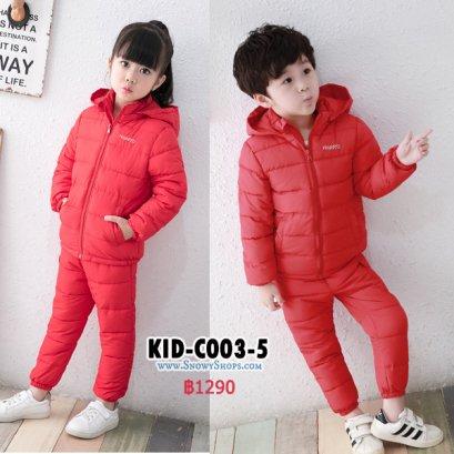 [PreOrder] [KID-C003-5] เสื้อโค้ทกันหนาวขนเป็ดด็กสีแดง มีหมวกฮู้ดถอดได้ พร้อมกางเกงกันหนาว เข้าชุดกัน ซื้อชุดนี้คุ้มเลยค่ะ