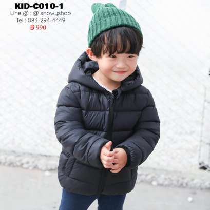 [พร้อมส่ง 90,100,110,120,130] [KID-C010-1] เสื้อโค้ทขนเป็ดกันหนาวเด็กสีดำ หมวกฮู้ดหมี (ฮู้ดถอดไมไ่ด้) มีกระเป๋าสองข้าง ซิปรูดด้านหน้า ใส่กันหนาวติดลบได้ค่ะ