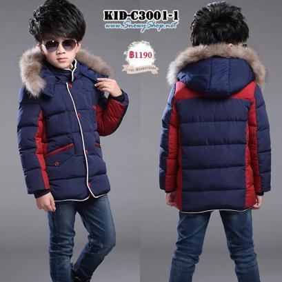 [PreOrder] [KID-C3001-1] เสื้อโค้ทกันหนาวเด็กผู้ชายสีน้ำเงินเข้ม แถบสีแดง มีหมวกฮู้ดติดเฟอร์ กระเป๋าซุกมือด้สนหน้า เท่ห์มากๆ