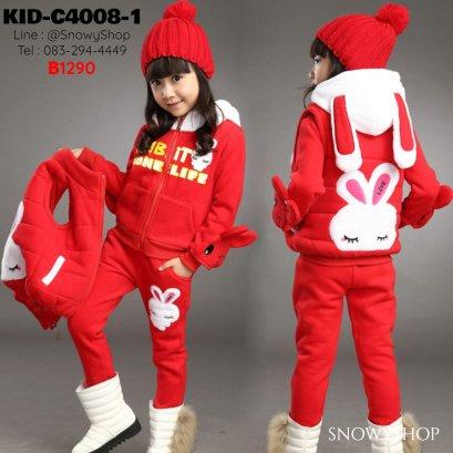 [พร้อมส่ง 100,110,120,130,140,150,160] [KID-C4008-1] เสื้อโค้ทเป็นชุดกันหนาวสีแดง  ลา่ยกระต่าย  เสื้อด้านนอกเป็นเสื้อกั๊ก เสื้อด้านในเป็นเสื้อแขนยาว พร้อมกางเกงกันหนาว