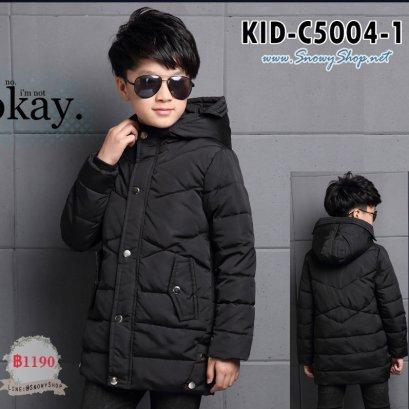 [PreOrder] [KID-C5004-1] เสื้อโค้ทกันหนาวเด็กผู้ชายสีดำ มีหมวกฮู้ด ซิปหน้า มีประเป๋า ใส่ติดลบกันหนาวได้ค่ะ