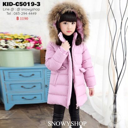 [พร้อมส่ง 110,120,130,140,150,160] [KID-C5019-3] เสื้อโค้ทกันหนาวเด็กสีชมพู ขุขนเป็ดกันหนาวใส่ติดลบลุยหิมะได้ มีหมวกฮู้ดแต่งเฟอร์ขนสีน้ำตาล
