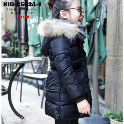 [พร้อมส่ง 110,120,130,140,150,160] [KID-C5024-1] เสื้อโค้ทกันหนาวขนเป็ดเด็กสีดำ ใส่ติดลบกันหนาว ใส่อุ่นมาก มีหมวกฮู้ดแต่งขนเฟอร์ฟรุ้งฟริ้ง