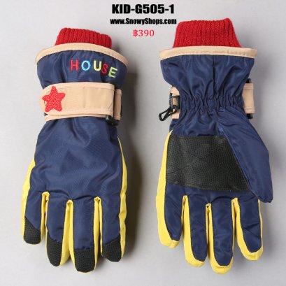 [พร้อมส่ง]  [Kid-G505-1] ถุงมือกันหนาวสีน้ำเงินเข้ม  ด้านในซับขนกันหนาว เล่นหิมะได้ (เหมาะสำหรับเด็ก 7-12ขวบ)