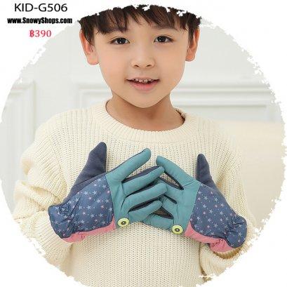 [PreOrder] [Kid-G506] ถุงมือกันหนาวเด็กเล็ก สีเขียวมิ้นลายดาว ผ้ากันน้ำใส่เล่นหิมะได้ (เหมาะสำหรับเด็ก 2-5ขวบ)