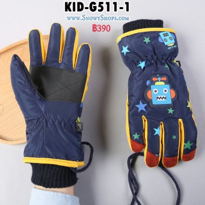 [พร้อมส่ง]  [Kid-G511-1] ถุงมือกันหนาวเด็กสีน้ำเงิน ด้านในซับขนกันหนาว เล่นหิมะได้ (เหมาะสำหรับเด็ก 7-12ขวบ)