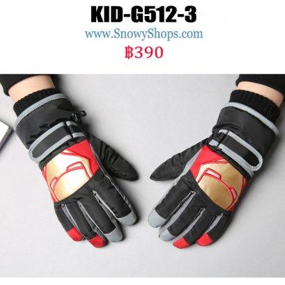 [PreOrder]  [Kid-G512-3] ถุงมือกันหนาวสีดำเข้มลายIron Man ด้านในซับขนกันหนาว เล่นหิมะได้ (เหมาะสำหรับเด็ก 7-12ขวบ)