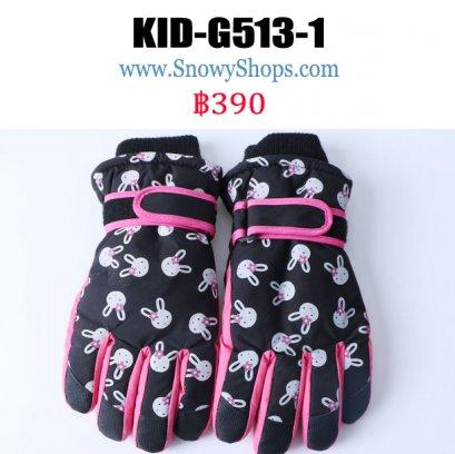 [พร้อมส่ง]  [Kid-G513-1] ถุงมือกันหนาวสีสีลายกระต่าย  ด้านในซับขนกันหนาว เล่นหิมะได้ (เหมาะสำหรับเด็ก 7-12ขวบ)