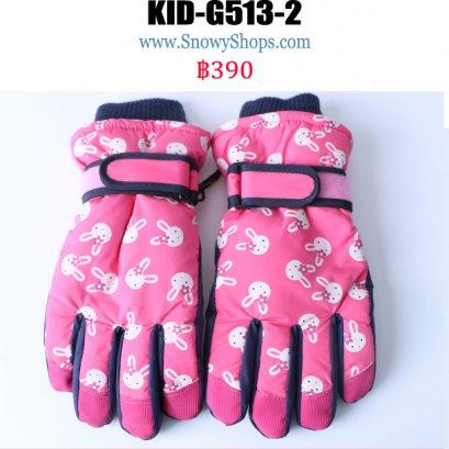 [PreOrder]  [Kid-G513-2] ถุงมือกันหนาวสีชมพูเข้มลายกระต่าย  ด้านในซับขนกันหนาว เล่นหิมะได้ (เหมาะสำหรับเด็ก 7-12ขวบ)