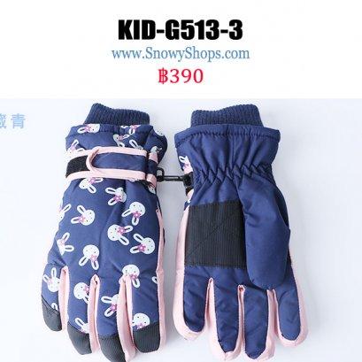 [พร้อมส่ง]  [Kid-G513-3] ถุงมือกันหนาวสีน้ำเงินลายกระต่าย  ด้านในซับขนกันหนาว เล่นหิมะได้ (เหมาะสำหรับเด็ก 7-12ขวบ)