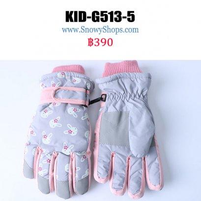[PreOrder]  [Kid-G513-5] ถุงมือกันหนาวสีเทาลายกระต่าย  ด้านในซับขนกันหนาว เล่นหิมะได้ (เหมาะสำหรับเด็ก 7-12ขวบ)