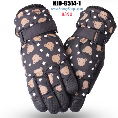 [พร้อมส่ง]  [Kid-G514-1] ถุงมือกันหนาวสีน้ำตาลเข้มลายหมี  ด้านในซับขนกันหนาว เล่นหิมะได้ (เหมาะสำหรับเด็ก 7-12ขวบ)