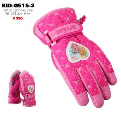 [พร้อมส่ง] [Kid-G515-2] ถุงมือกันหนาวเด็กสีชมพูเข้ม ลายเจ้าหญิง ใส่เล่นหิมะได้