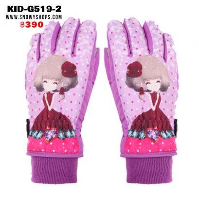 [พร้อมส่ง S,M,L] [Kid-G519-2] ถุงมือกันหนาวเด็กสีม่วงลายตัวการ์ตูนผู้หญิงน่ารัก ด้านในบุกันหนาว ใส่เล่นหิมะได้ค่ะ