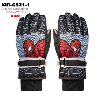 [พร้อมส่ง S,L] [Kid-G521-1] ถุงมือกันหนาวเด็กสีดำ ลายสไปเดอร์แมน ใส่กันหนาวเล่นหิมะได้