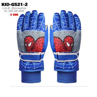 [พร้อมส่ง M,L] [Kid-G521-2] ถุงมือกันหนาวเด็กสีน้ำเงิน ลายสไปเดอร์แมน ใส่กันหนาวเล่นหิมะได้