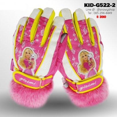 [พร้อมส่ง M,L] [Kid-G522-2] ถุงมือกันหนาวเด็กผู้หญิงสีชมพูแถบสีเหลือง ใส่ติดลบกันหนาว เล่นหิมะได้