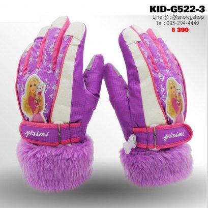 [พร้อมส่ง S,M,L] [Kid-G522-3] ถุงมือกันหนาวเด็กผู้หญิงสีม่วง ใส่ติดลบกันหนาว เล่นหิมะได้