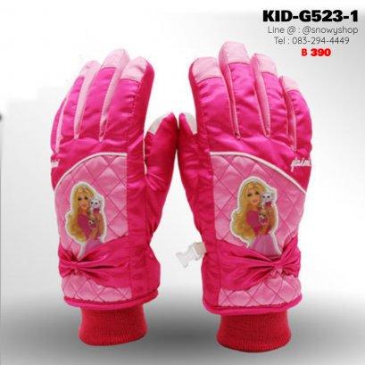 [พร้อมส่ง S,M,L] [Kid-G523-1] ถุงมือกันหนาวเด็กผู้หญิงสีชมพูเข้ม ใส่ติดลบกันหนาว เล่นหิมะได้