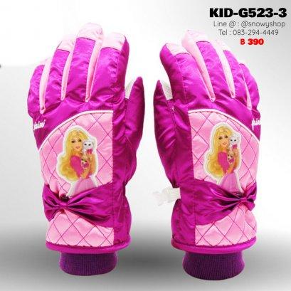 [พร้อมส่ง S,M,L] [Kid-G523-3] ถุงมือกันหนาวเด็กผู้หญิงสีม่วง ใส่ติดลบกันหนาว เล่นหิมะได้